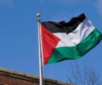 """المؤسسات الأهلية الفلسطينية المصنفة """"إرهابية"""" من إسرائيل"""