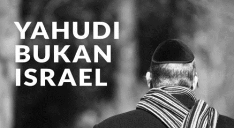 كذب اليهود أنه الشعب المختار (بقلم: الإمام الشيخ يخشى الله منصور)