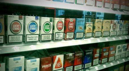 الحكومة تقرر السماح لمصانع التبغ بتأخير دفع الضرائب