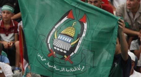 حماس تنتقد استمرار واشنطن في تسليح إسرائيل
