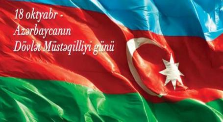 الذكرى الثلاثين لاستقلال جمهورية أذربيجان مع تحقيق نجاحات كبيرة
